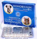 Nonovulin Anti-Estrus for Dogs and Cats 30 tablets/box 30/90/150 tabs