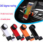 Car Air Vent Cell Phone Mount Stand 360 Degree Rotate Tensile Universal Holder