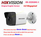 Hikvision DS-2CD2035-I 3MP IR waterproof tube network camera POE Multilanguage