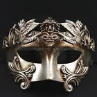 Venetian Roman Warrior Masquerade Party Face Mask for Men - Black Silver Gold