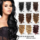 """body wavy curly clip on human hair extensions 20"""" 7pcs 70gr black brown blonde"""