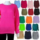 WOMENS LADIES PLUS SIZE PLAIN BAGGY JUMPER PULLOVER SWEATER CHUNKY KNITTED 8-18