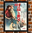 Framed Dr. No Japanese Movie Poster A4 / A3 Size In Black / White Frame (Ref-3) £9.69 GBP