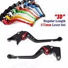 CNC 3D Long Brake Clutch levers For Ducati S4RS 2006-2008
