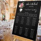 Personalised Wedding Table Seating Plan-CHALKBOARD-FLOWER JAR-4 SIZES AVAILABLE