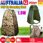 Portable Pop Up Outdoor Camping Shower Tent Toilet Privacy Change Room Shelter