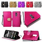 For LG Stylo 2 Plus MS550 Shiny Bling Premium PU Leather Wallet Flip Cover Case