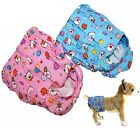 Внешний вид - SET of 2 COLORS Dog Cat Puppy DIAPERS Female Girl For Small Pet 100% Cotton XS-M