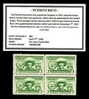1949 - PUERTO RICO - Vintage Mint -MNH- Block of Four Postage Stamps