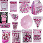 Pink Girls Happy Birthday Party Kit Balloons Banners Candles Plates Decorations