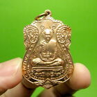 MAGIC COIN BACK YANTRA COIN LP PAEW with Original Temple Box Buddha Thai Amulet