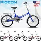 Flying Pigeon High Carbon 20inch Lightweight Folding Bicycle Outdoor Sports Bike
