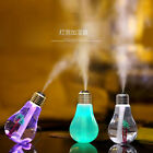 Fancy Lamp Bulb Car Steam Humidifiers Aroma Diffuser Home LED Air Purifier NEW