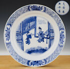 Very Fine Chinese Kangxi Mark & Period Blue and White Plate