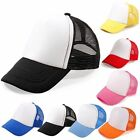 Cute Baby Boys Girls Kids Toddler Infant Hat Peaked Cap Baseball Hats Beret Cozy