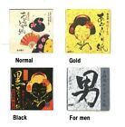 Kyoto Limited Oil Blotting Paper Maiko-san Normal/Black/Gold/For Men