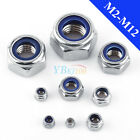 20/100pcs Locknuts Hexagon Hex Nylon Inserted Stainless Steel Lock Nut M2-M12