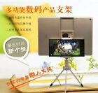 Multi-function Tripod Bracket Stand Holder Mount For iPhone 5 5S SE 6 6S 7 Plus
