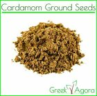 Best Price Pure Cardamom Cardamon Kakoule Pods Seeds or Ground Top Quality Spice