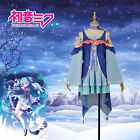 2017 V Family Hatsune Miku Star&Snow Princess Dress Cosplay Costume Custom