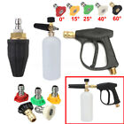 Pressure Washer Trigger Gun Foam Lance Spray Tips Rotary Turbo Nozzle Kits for sale  Shipping to South Africa