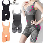 Damen Slim Mieder Body Shaper Waist Trainer Bauchweggürtel Bodysuit Shapewear FT