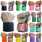 AUSTODEX WEIGHT LIFTING WRAPS GYM TRAINING WRIST SUPPORT BAR STRAPS GLOVES