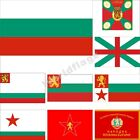 Bulgaria Flag 3X5FT Historical War Flag Naval Jack Naval Ensign Army Banner