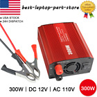 300W Car Power Inverter DC12V to AC110V Battery Clamp Cigarette Lighter Up Lot