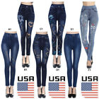 Fashion Jeggings Jeans Look Printed Leggings Women's Pants Stretchy Skinny