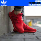 """Adidas Tubular Radial Men's Shoes """"TRIPLE RED"""" Solar Sneakers S80116 MSRP $110"""