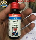 jcb crane price in india - Baidyanath Ayurvedic  Jatyadi Tel Oil 50ML. Lowest Wholesale Price From India