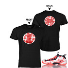We Will Fit shirt to match Foamposite Weatherman Thermal foams one island green