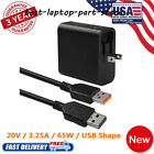 Lenovo 40W 65W Yoga 3 Charger For Yoga 3 Pro-1370 3-1170 3-1470 AC Adapter Lot