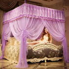 Thicken Four Corner Curtain Bed Mosquito Net Canopy Netting Princess Bedding image
