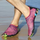 Men Women Water Shoes Quick Drying Beach Barefoot Aqua Shoes