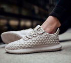 NEW Adidas Tubular Shadow Men's Shoes Clear Brown Beige Khaki BB8820