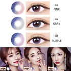 Внешний вид - 1 Pair UV Protection Cosmetic Soft Contact Lenses Eye Beauty Makeup Eye Party