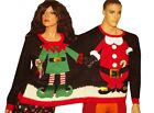 Womens Mens Couples SANTA ELF Bell 2 Person Ugly Christmas Sweater Party S M NEW