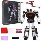 TRANSFORMERS MASTERPIECE MP13 MP-13 Soundwave Action Figure TOY GIFT