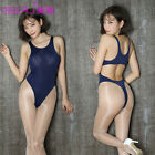 High Cut Swimsuit Hollow Backless Bodysuit Ice Silk Transparent Shiny One Piece