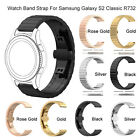 Stainless Steel Watch Wrist Band Strap For Android Galaxy Gear S2 Classic R732