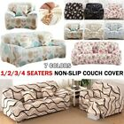 1/2/3/4 Seater Universal Sofa Cover Couch Slipcover All-inclusive Printing Cover