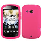 Solid Silicone Skin Cover Case for HTC Desire C