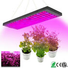 2000w LED Grow Light High Output Integrated Full Spectrum Plant Growing Lamp Kit. Buy it now for 28.29