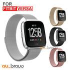 Milanese Stainless Magnetic Smart Watch Band Wristband For Fitbit Versa /2/lite