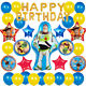 Toy Story 4 Birthday Party Supplies Decoration Balloon