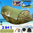 Outdoor Travel Double Camping Hanging Hammock Bed Mosquito Net Set Survival Kit