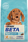BETA PUPPY CHICKEN - 2kg, 14kg Purina Junior Dry Dog Food bp Young Kibble Feed