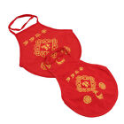 Chinese Style Cotton Belly Pockets Apron Baby Kids Feeding Cloth Underwear Mp